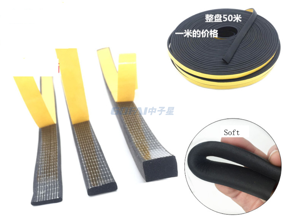 Epdm Foamed Sponge Self Adhesive Rubber Sealing Strip