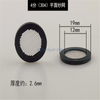 Silicone Rubber Washer with Mesh for Garden Hose And Water-tap